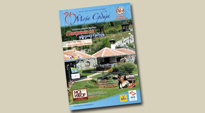 Magazin Moja Srbija