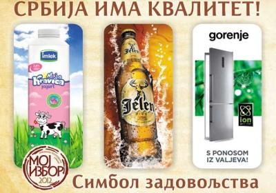 Srbija ima kvalitet