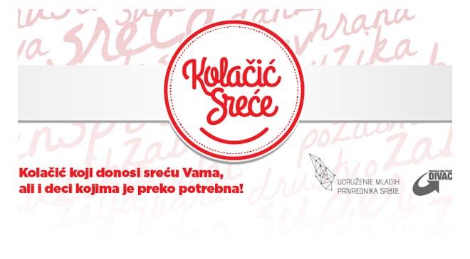 Fondacija Divac - Kolačić sreće