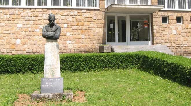 Tršić Vuk Stefanović Karadžić