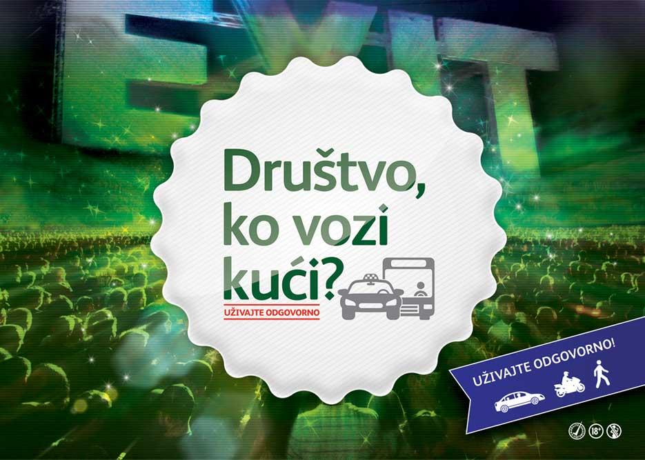 Heineken EXIT