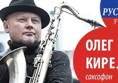 Kirejev