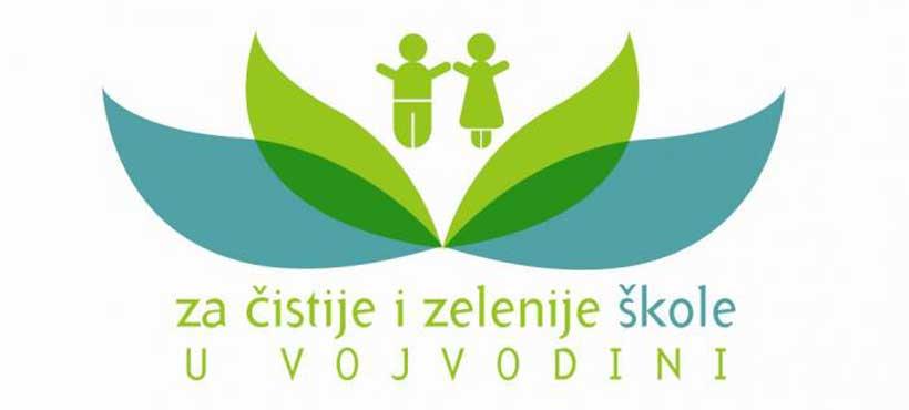Čistije i zelenije škole