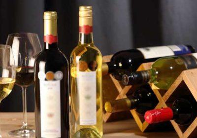 Sajam vina