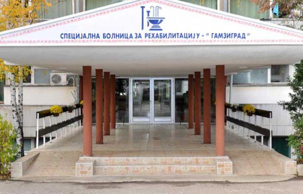 GAMZIGRADSKA BANJA – Specijalna bolnica Gamzigrad