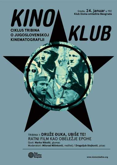 DOB Kino klub