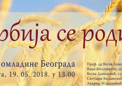 Srbija se rodi