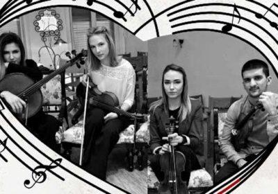 Gudački kvartet Lumos