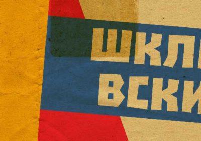 Šklovski