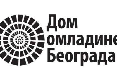 Dom omladine Beograda