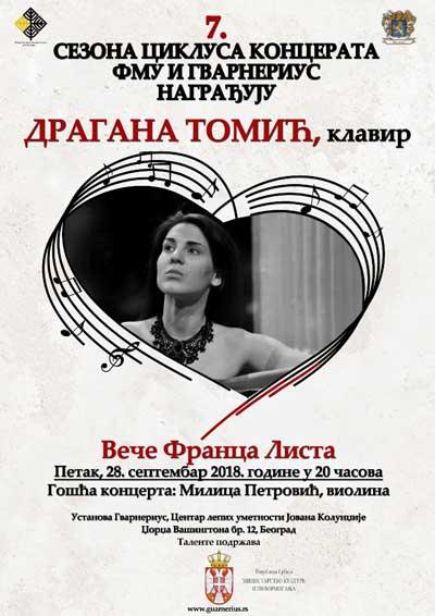 Dragana Tomić