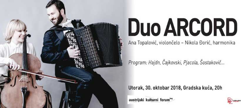 duo arcord