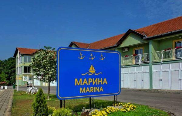 """APATIN – JP Putničko pristanište i marina """"Apatin"""""""