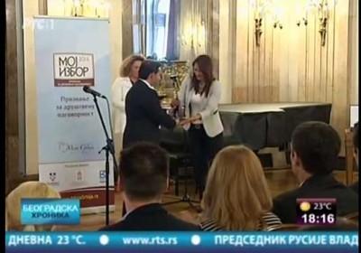 RTS Beogradska hronika Moj izbor