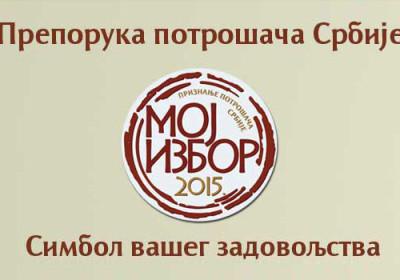 Moj izbor Preporuka potrošača Srbije