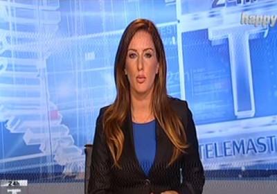 TV Happy Telemaster Pokreni se, upoznaj Srbiju