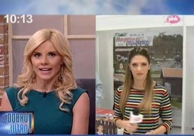 TV Pink, Pokreni se, upoznaj Srbiju