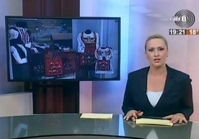 TV Studio B Pokreni se, upoznaj Srbiju