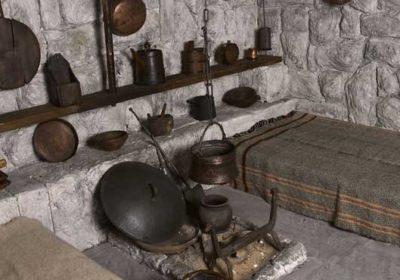 Etnografski muzej