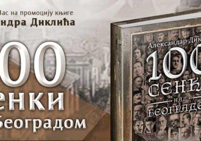 100 senki nad Beogradom