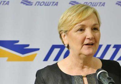 Mira Petrović Pošta Srbije