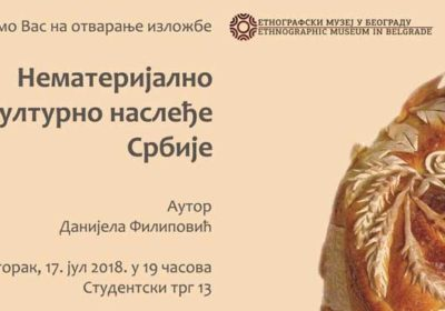 Nematerijalno kulturno nasleđe Srbije