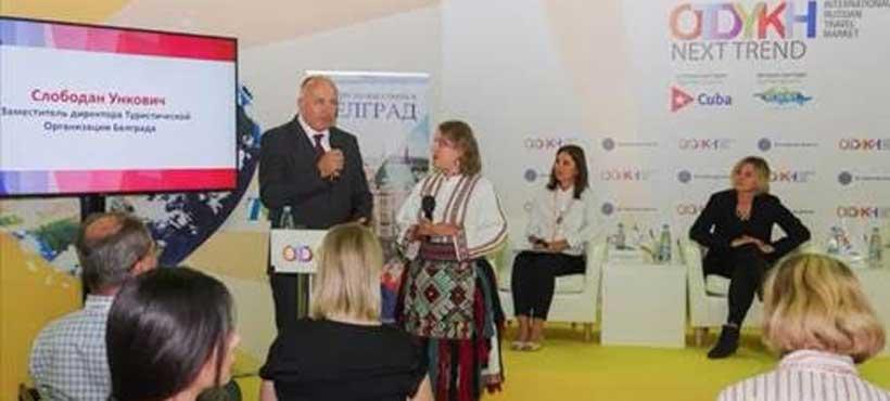 Prezentacija Beograda