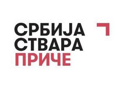 Srbija stvara