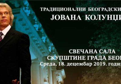 Jovan Kolundzija