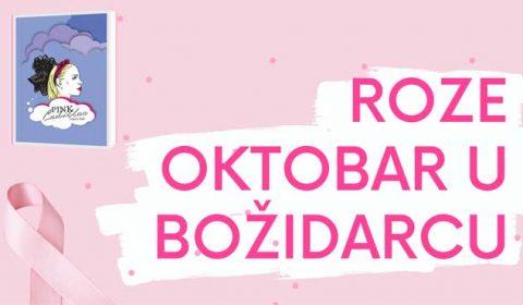 Roze Kadilak