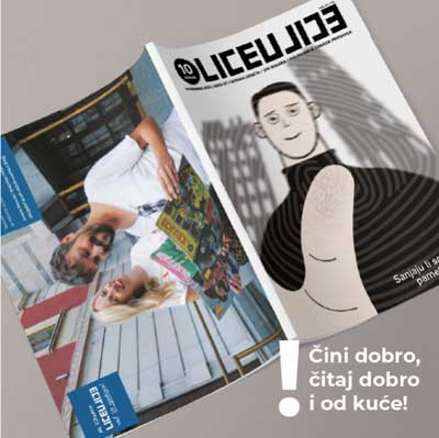 liceulice2