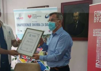 Odbor za ljudska prava Vranje donirao medicinsku opremu Specijalnoj bolnici za plućne bolesti Surdulica