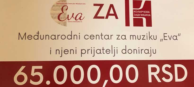 """Donacija Centra za muziku """"Eva"""" Kolarčevoj zadužbini"""