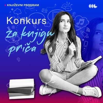 """Konkurs Doma kulture """"Studentski grad"""" za knjigu kratkih priča"""