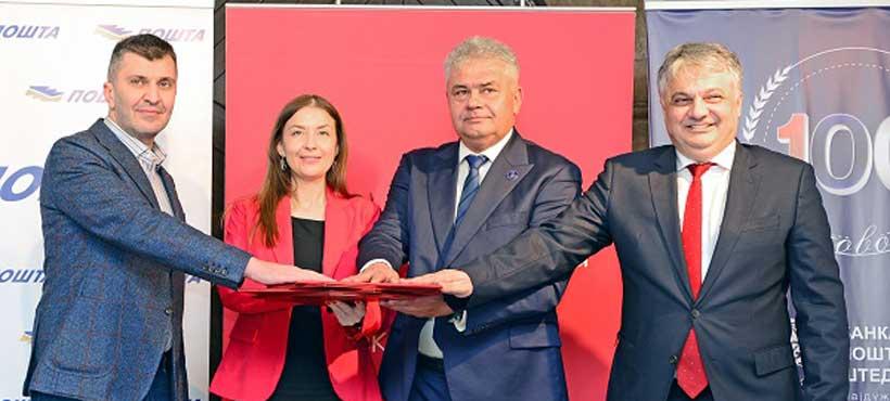 Pošta Srbije, dunav osiguranje, telekom, Poštanska štedionica