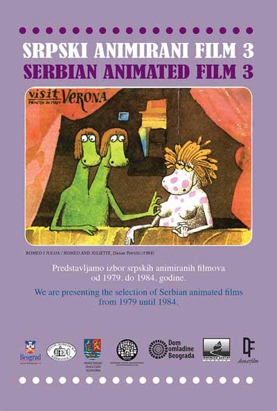 Srpski animirani film