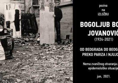 Izložba Bogoljub Boba Jovanović - Od Beograda do Beograda, preko Pariza i Njujorka