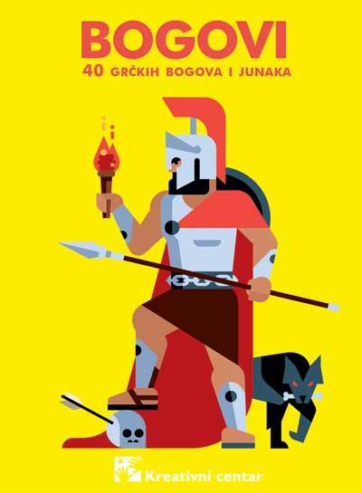 Kreativni centar - Bogovi: 40 grčkih bogova i junaka